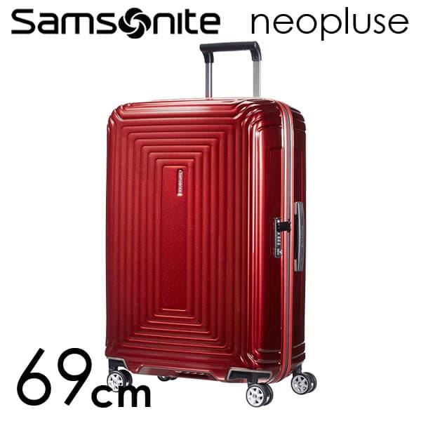 サムソナイト ネオパルス スピナー 69cm メタリックレッド Samsonite Neopulse Spinner 74L 65753-1544【送料無料】※北海道・沖縄・離島を除く