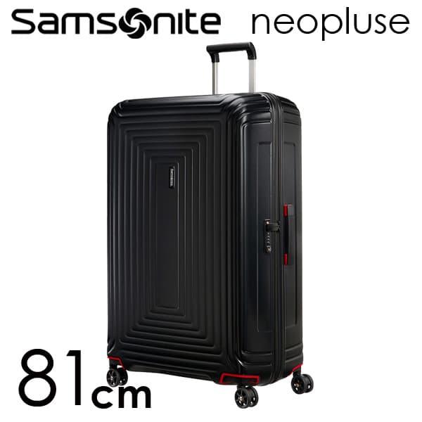 サムソナイト ネオパルス スピナー 81cm マットブラック Samsonite Neopulse Spinner 124L 65756-4386【送料無料】※北海道・沖縄・離島を除く