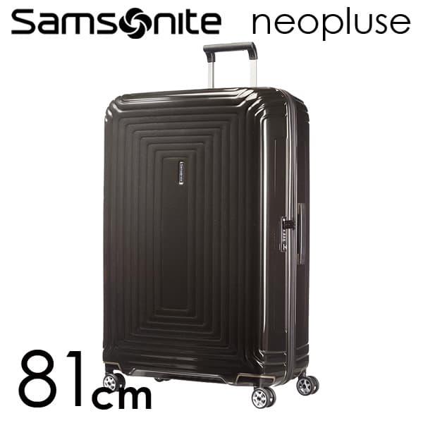 サムソナイト ネオパルス スピナー 81cm メタリックブラック Samsonite Neopulse Spinner 124L 65756-2368【送料無料】※北海道・沖縄・離島を除く
