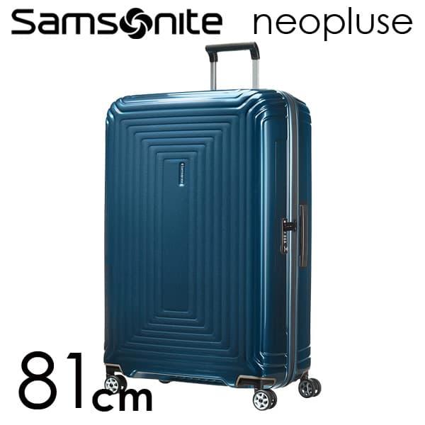 サムソナイト ネオパルス スピナー 81cm メタリックブルー Samsonite Neopulse Spinner 124L 65756-1541【送料無料】