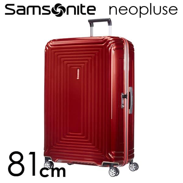 サムソナイト ネオパルス スピナー 81cm メタリックレッド Samsonite Neopulse Spinner 124L 65756-1544【送料無料】※北海道・沖縄・離島を除く