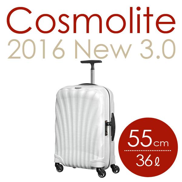 サムソナイト コスモライト3.0 スピナー 55cm オフホワイト Samsonite Cosmolite 3.0 Spinner 73349-1627 36L【送料無料】※北海道・沖縄・離島を除く
