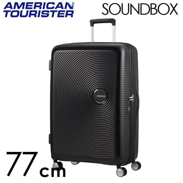 サムソナイト アメリカンツーリスター サウンドボックス 77cm EXP バスブラック【送料無料】
