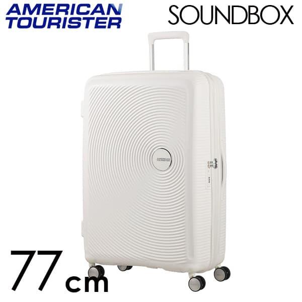 サムソナイト アメリカンツーリスター サウンドボックス 77cm EXP ピュアホワイト【送料無料】※北海道・沖縄・離島を除く