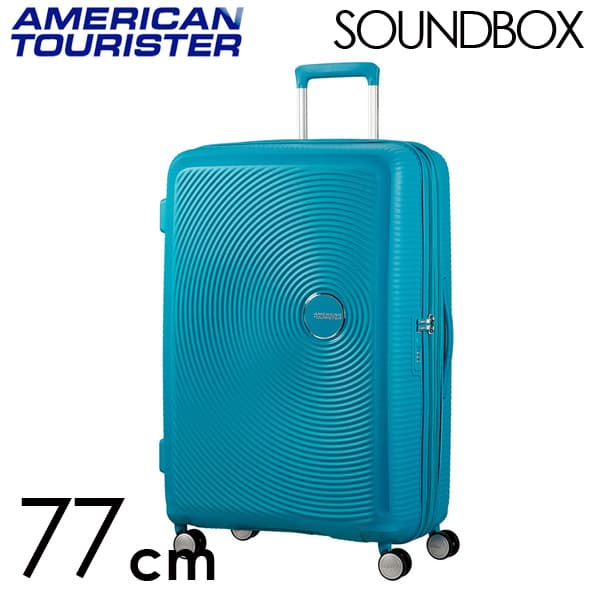 サムソナイト アメリカンツーリスター サウンドボックス 77cm EXP サマーブルー