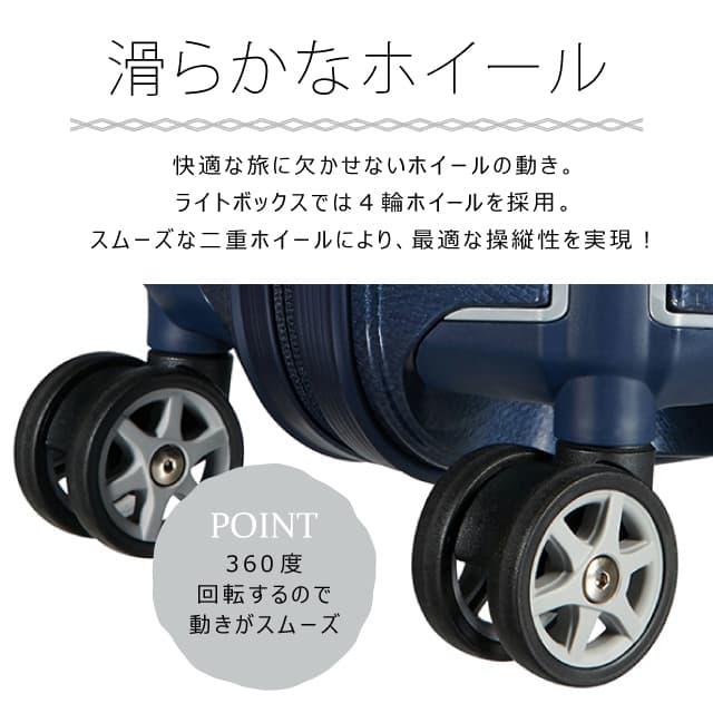 サムソナイト ライトボックス スピナー 75cm ブラック Samsonite Lite Box Spinner 100L 79300 送料無料wPOk0NnX8Z
