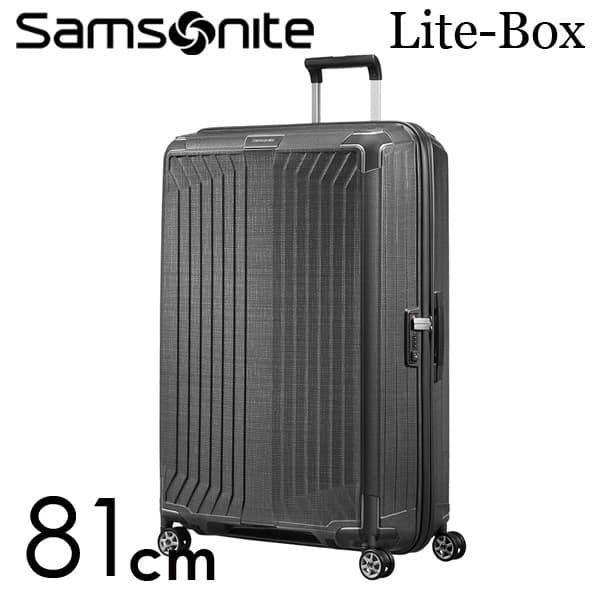 サムソナイト ライトボックス スピナー 81cm エクリプスグレー Samsonite Lite-Box Spinner 124L 79301【送料無料】