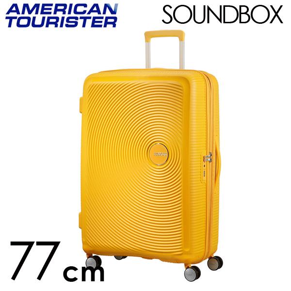 サムソナイト アメリカンツーリスター サウンドボックス 77cm ゴールデンイエロー American Tourister Sound Box Spinner 97L~110L EXP【送料無料】