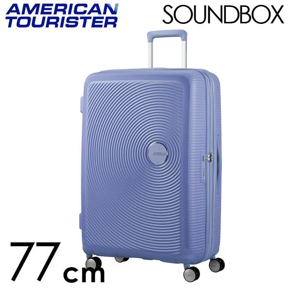 サムソナイト アメリカンツーリスター サウンドボックス 77cm デニムブルー American Tourister Sound Box Spinner 97L~110L EXP【送料無料】※北海道・沖縄・離島を除く