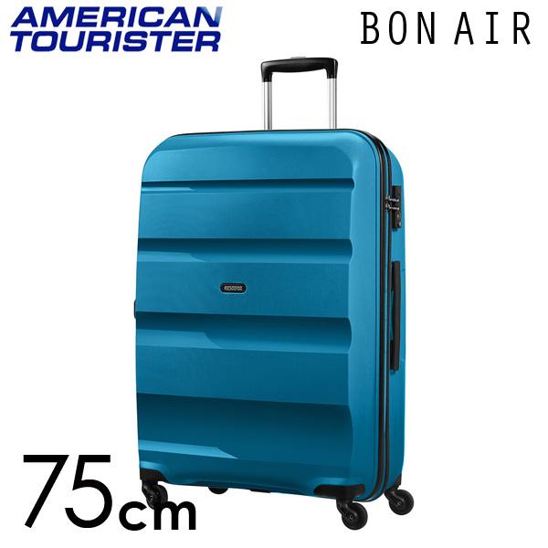 サムソナイト アメリカンツーリスター ボンエアー 75cm シーポートブルー American Tourister Bon Air Spinner 91L【送料無料】