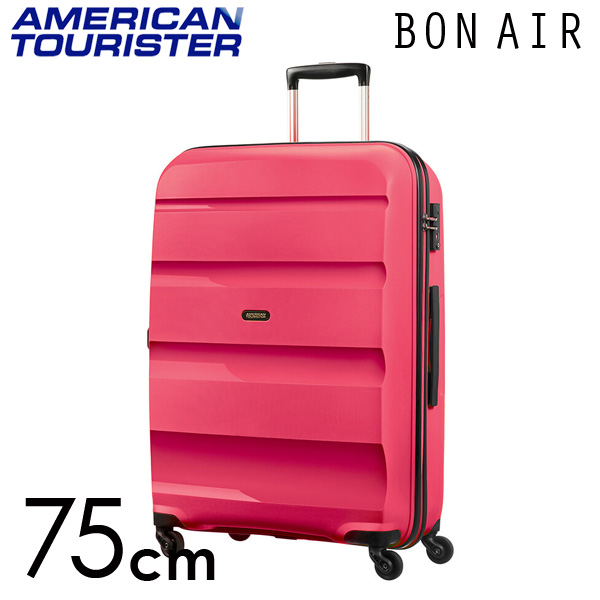 サムソナイト アメリカンツーリスター ボンエアー 75cm アザレアピンク American Tourister Bon Air Spinner 91L【送料無料】※北海道・沖縄・離島を除く