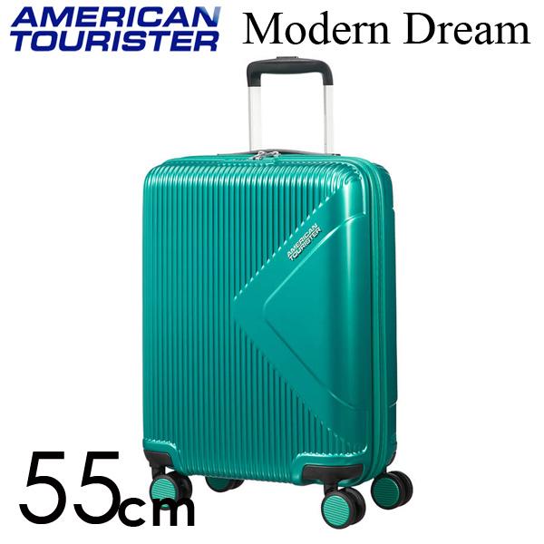サムソナイト アメリカンツーリスター モダンドリーム 55cm エメラルドグリーン American Tourister Modern Dream Spinner 35L【送料無料】※北海道・沖縄・離島を除く