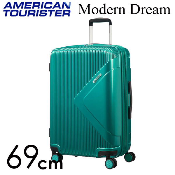 サムソナイト アメリカンツーリスター モダンドリーム 69cm エメラルドグリーン American Tourister Modern Dream Spinner 70L~81L EXP【送料無料】※北海道・沖縄・離島を除く