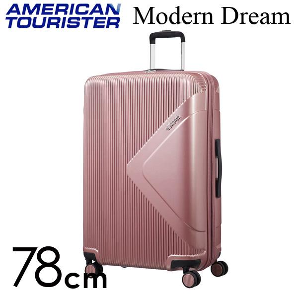 サムソナイト アメリカンツーリスター モダンドリーム 78cm ローズゴールド American Tourister Modern Dream Spinner 100L~114L EXP【送料無料】