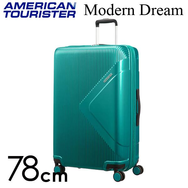 サムソナイト アメリカンツーリスター モダンドリーム 78cm エメラルドグリーン American Tourister Modern Dream Spinner 100L~114L EXP【送料無料】※北海道・沖縄・離島を除く