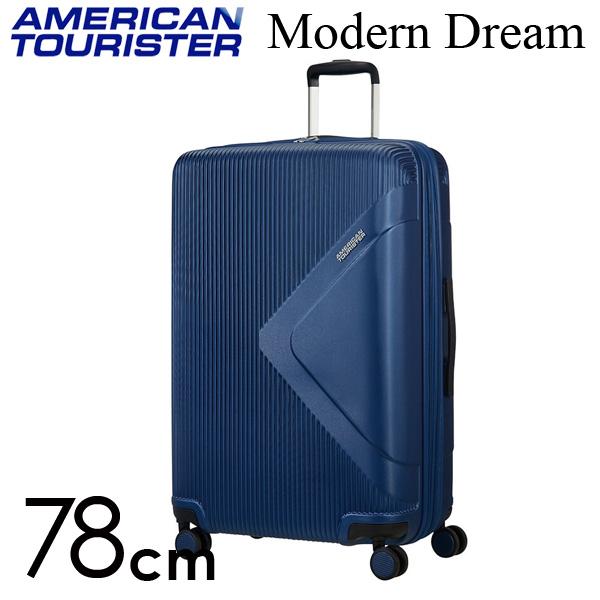 サムソナイト アメリカンツーリスター モダンドリーム 78cm トゥルーネイビー American Tourister Modern Dream Spinner 100L~114L EXP【送料無料】※北海道・沖縄・離島を除く