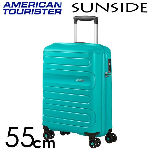 サムソナイト アメリカンツーリスター サンサイド 55cm エアロターコイズ American Tourister Sunside Spinner 35L【送料無料】※北海道・沖縄・離島を除く