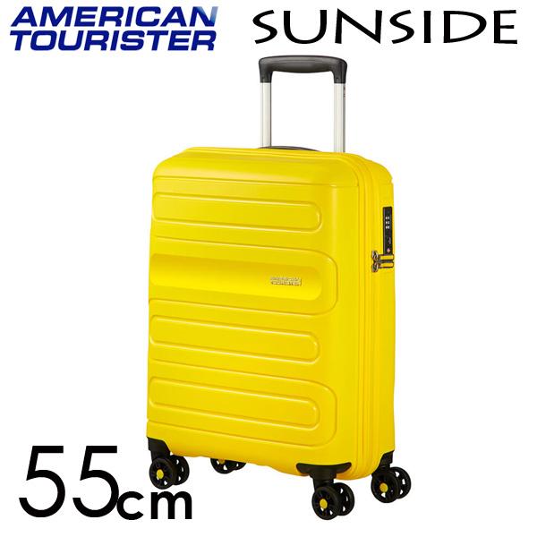 サムソナイト アメリカンツーリスター サンサイド 55cm サンシャインイエロー American Tourister Sunside Spinner 35L【送料無料】※北海道・沖縄・離島を除く