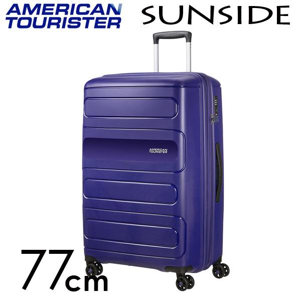サムソナイト アメリカンツーリスター サンサイド 77cm ネイビー American Tourister Sunside Spinner 106L~118L EXP【送料無料】