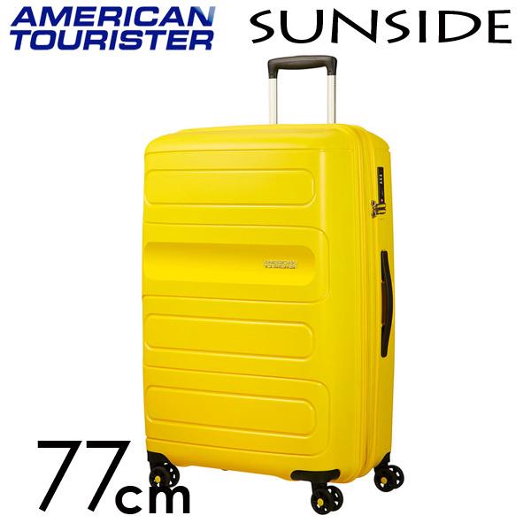 サムソナイト アメリカンツーリスター サンサイド 77cm サンシャインイエロー American Tourister Sunside Spinner 106L~118L EXP【送料無料】※北海道・沖縄・離島を除く