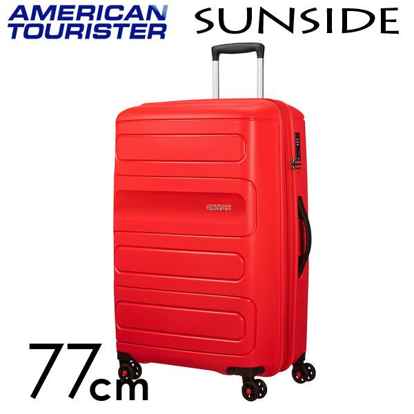 サムソナイト アメリカンツーリスター サンサイド 77cm サンセットレッド American Tourister Sunside Spinner 106L~118L EXP【送料無料】※北海道・沖縄・離島を除く