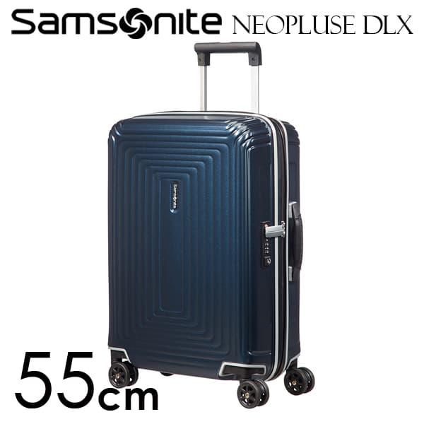 サムソナイト ネオパルス デラックス スピナー 55cm マットミッドナイトブルー Samsonite Neopulse DLX Spinner 38L 92031-6495【送料無料】