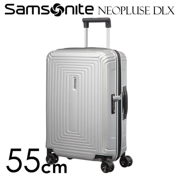 サムソナイト ネオパルス デラックス スピナー 55cm マットスカイシルバー Samsonite Neopulse DLX Spinner 38L 92031-6496【送料無料】