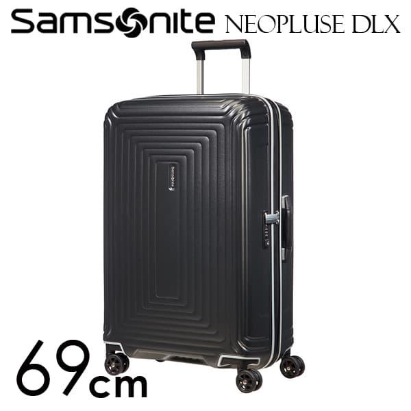 サムソナイト ネオパルス デラックス スピナー 69cm マットチタニウム Samsonite Neopulse DLX Spinner 74L 92033-6494【送料無料】
