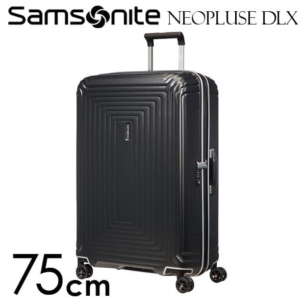 サムソナイト ネオパルス デラックス スピナー 75cm マットチタニウム Samsonite Neopulse DLX Spinner 94L 92034-6494【送料無料】
