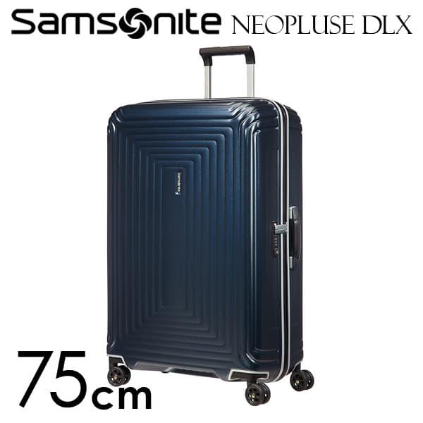 サムソナイト ネオパルス デラックス スピナー 75cm マットミッドナイトブルー Samsonite Neopulse DLX Spinner 94L 92034-6495【送料無料】