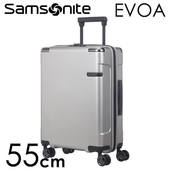 サムソナイト エヴォア スピナー 55cm ブラッシュドシルバー Samsonite Evoa Spinner 36L 111414-2848【送料無料】※北海道・沖縄・離島を除く