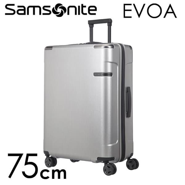 サムソナイト エヴォア スピナー 75cm ブラッシュドシルバー Samsonite Evoa Spinner 108L~124L EXP 111416-2848【送料無料】