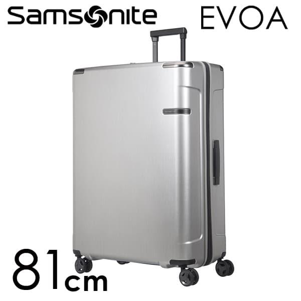 サムソナイト エヴォア スピナー 81cm ブラッシュドシルバー Samsonite Evoa Spinner 133L~153L EXP 111417-2848【送料無料】