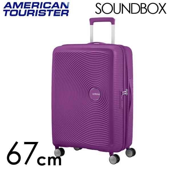 サムソナイト アメリカンツーリスター サウンドボックス 67cm EXP パープルオーキッド 88473-2011【送料無料】