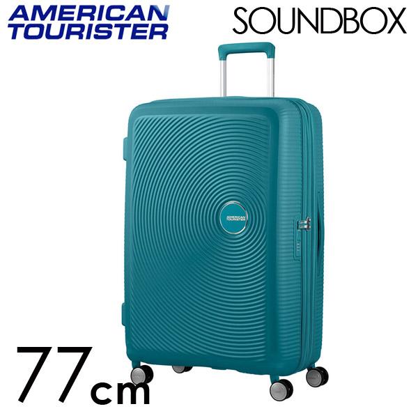 サムソナイト アメリカンツーリスター サウンドボックス 77cm EXP ジェイドグリーン 88474-1457【送料無料】