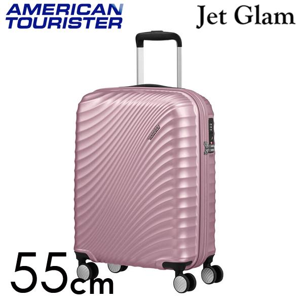 サムソナイト アメリカンツーリスター ジェットグラム 55cm メタリックピンク Jetglam 35.5L