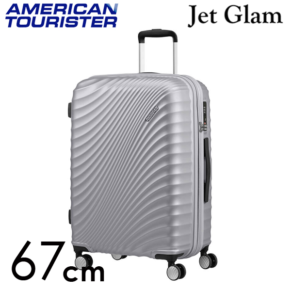 サムソナイト アメリカンツーリスター ジェットグラム 67cm メタリックシルバー Jetglam 69.5L~77.5L EXP