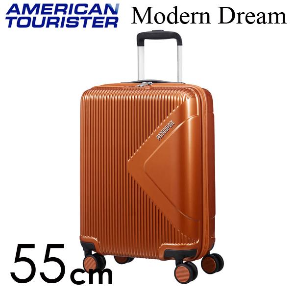 サムソナイト アメリカンツーリスター モダンドリーム 55cm コッパーオレンジ Samsonite American Tourister Modern Dream Spinner 35L【送料無料】※北海道・沖縄・離島を除く