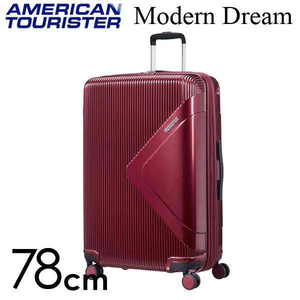 サムソナイト アメリカンツーリスター モダンドリーム 78cm ワインレッド Samsonite American Tourister Modern Dream Spinner 100L~114L EXP【送料無料】