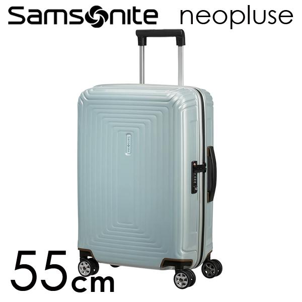 サムソナイト ネオパルス スピナー 55cm メタリックミント Samsonite Neopulse Spinner 38L 65752-7960