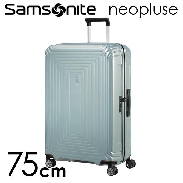 サムソナイト ネオパルス スピナー 75cm メタリックミント Samsonite Neopulse Spinner 94L 65754-7960【送料無料】