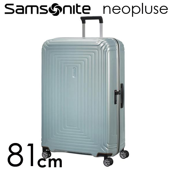 サムソナイト ネオパルス スピナー 81cm メタリックミント Samsonite Neopulse Spinner 124L 65756-7960【送料無料】