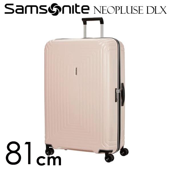 サムソナイト ネオパルス デラックス スピナー 81cm マットローズ Samsonite Neopulse DLX Spinner 124L 92035-7962【送料無料】