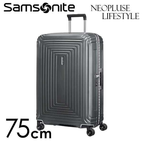 サムソナイト ネオパルス ライフスタイル 75cm メタリックグレー Neopulse LifeStyle 94L 105680-1543