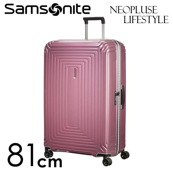 サムソナイト ネオパルス ライフスタイル 81cm メタリックローズ Neopulse LifeStyle 124L 105681-2647