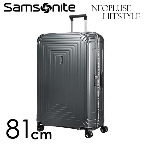 サムソナイト ネオパルス ライフスタイル 81cm メタリックグレー Neopulse LifeStyle 124L 105681-1543