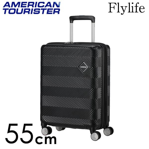 サムソナイト アメリカンツーリスター フライライフ スピナー 55cm ブラック Samsonite American Tourister FLYLIFE spinner 35.5~41L EXP 125238-1041