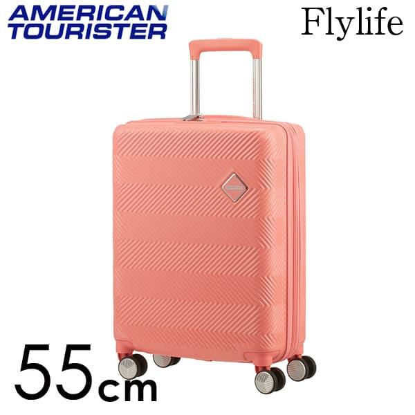 サムソナイト アメリカンツーリスター フライライフ スピナー 55cm コーラルピンク Samsonite American Tourister FLYLIFE spinner 35.5~41L EXP 125238-B152