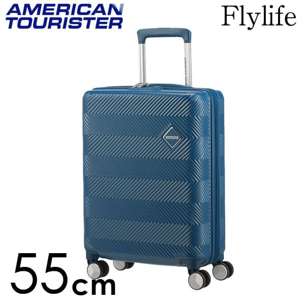 サムソナイト アメリカンツーリスター フライライフ スピナー 55cm ペトロールブルー Samsonite American Tourister FLYLIFE spinner 35.5~41L EXP 125238-1686