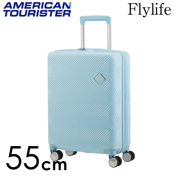 サムソナイト アメリカンツーリスター フライライフ スピナー 55cm ソフトミント Samsonite American Tourister FLYLIFE spinner 35.5~41L EXP 125238-5105